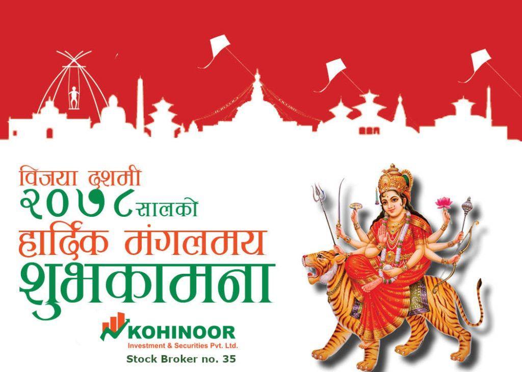 समस्त हिन्दु धर्मावलम्बीहरुको महान चाड  बडा दशैंको हार्दिक मंगलमय शुभकामना ।